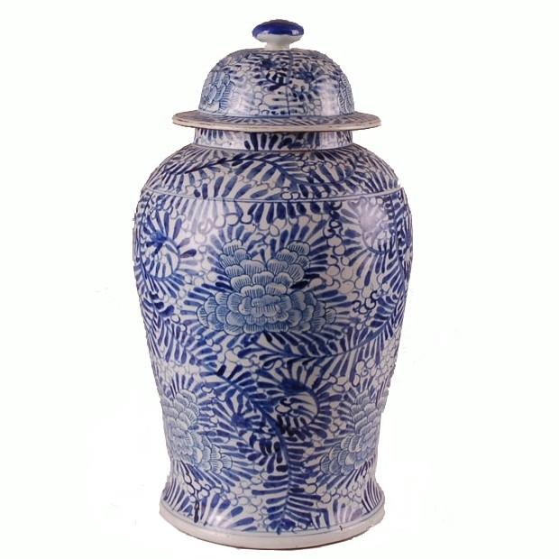 Palm Theme Blue White Ginger Jar
